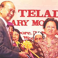 Teo Mee Lan