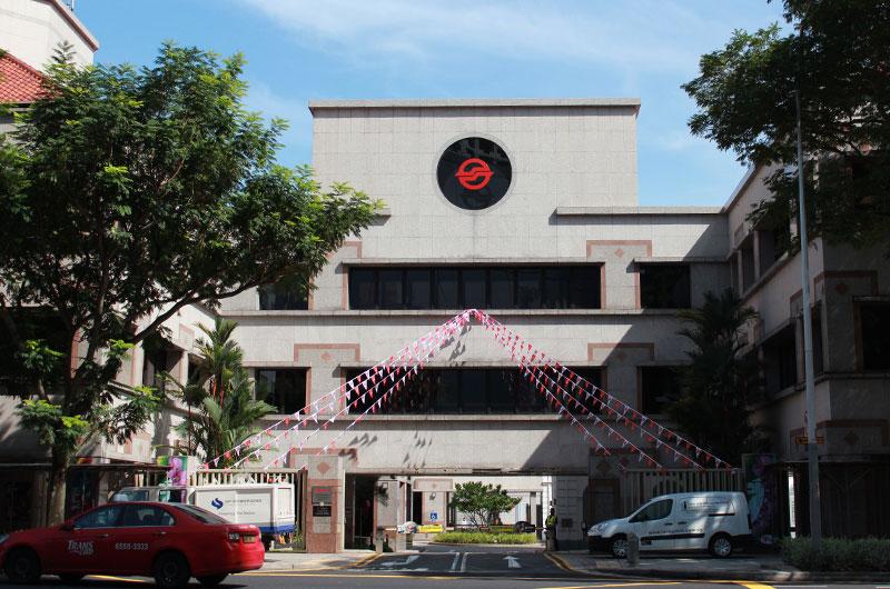 SMRT Corporation