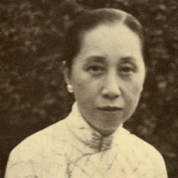 Grace Yin Pek-Ha