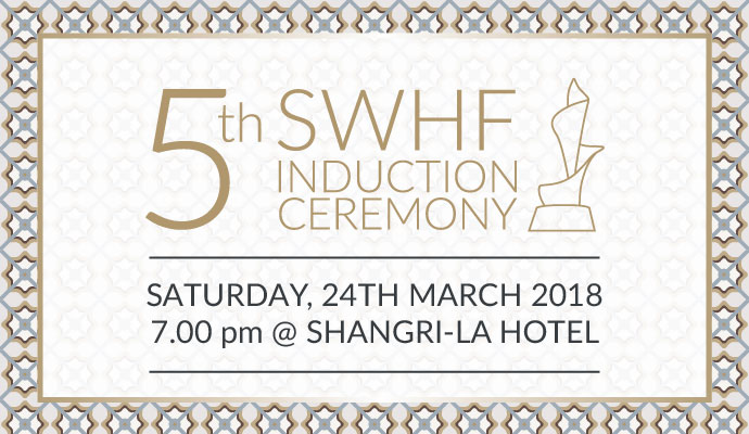 5th SWHF Induction Ceremony & SCWO IWD Celebration