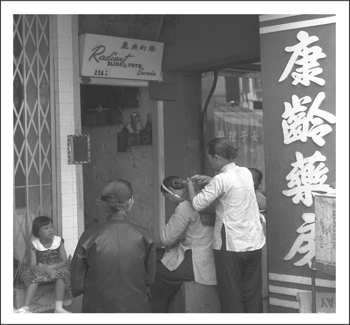 Five-footway hairdresser (1960s)<br>Courtesy of National Archives of Singapore