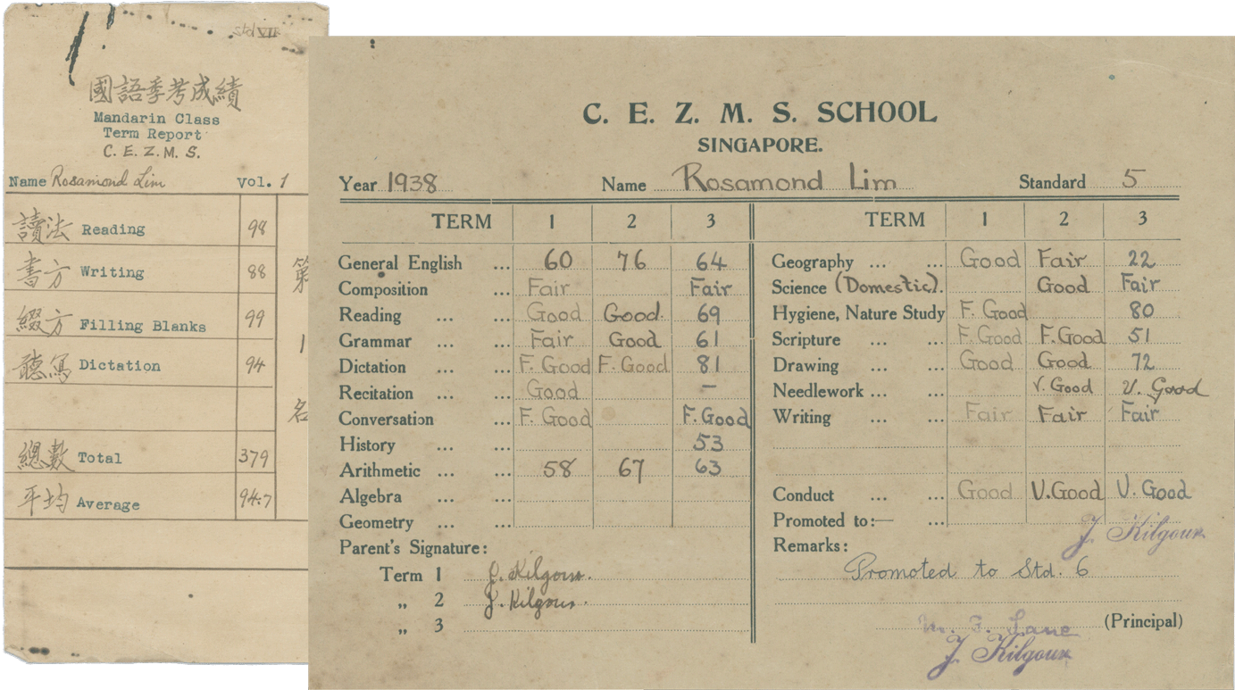Report Card of Rosamond Lim (1938)<br>Courtesy of St Margaret's Secondary School
